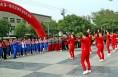 """大荔:200多名社会体育指导员同州广场""""蹦起来"""""""