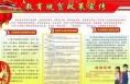 华州区:学习政策望尽天涯路 服务于民衣带渐宽终不悔