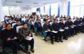 蒲城举办科级领导干部培训班