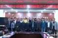 陕西省第二批中小学教学名师张军产工作室成立