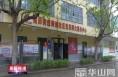 良田街道商城社区打造全市首个社区党群服务中心