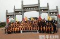 全球杨氏祭祖大典在潼关杨震廉政教育基地举行
