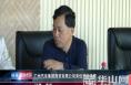 广州汽车集团商贸有限公司来经开区考察