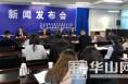 潼关县全力优化营商环境增强投资吸引力