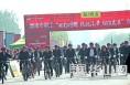 """渭南市职工自行车赛在大荔""""鸣枪""""开赛"""