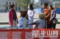 潼关县开展第三十个爱国卫生月集中宣传活动