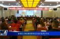 省残疾人精准康复服务培训班在临渭区开班