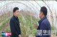 青龙村第一书记刘鼎:抓党建凝人心兴产业促发展