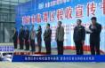 临渭区举办税收宣传书画展 营造全民依法纳税良好氛围