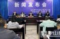 """白水县优化营商环境为企业提供""""管家式""""服务"""