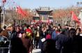"""临渭区召开消防和旅游安全工作会议 确保广大市民欢度""""五一""""小长假"""