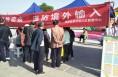 渭南高新区开展4.25预防接种系列宣传活动