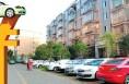 物業能否收取小區停車費?專家:應征得業主同意