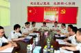 """大荔强化""""五实""""举措消除机关党建""""灯下黑"""""""