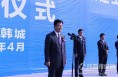 陕西省交通建设系统第一个PPP项目投入运营