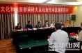 国家文化和旅游部来大荔县调研戏曲传承和发展