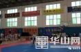 渭南市第十三届运动会(青少年组)跆拳道比赛顺利闭幕