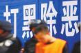 """蒲城检察扎实推进""""扫黑除恶""""专项斗争"""