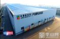 中国酵素城:打造大健康产业集群引领绿色生态发展新风向