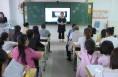 临渭区北塘实验小学:家校携手共育 静待乐贤花开