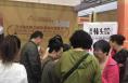 蒲城椽头馍等亮相首届丝绸之路陕菜国际美食节