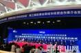 韩城丝博会成功签约项目55个  总投资711亿元