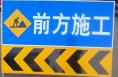 富平庄里试验区立诚街因道路施工 现进行交通管制