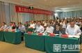 第三届丝博会大荔县签约项目26个 揽金363.4亿元