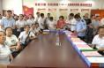 经开区组织党员干部参观学习福彩党建工作