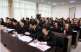 潼关法院召开执行工作推进会分析研判促执行