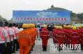 渭南市突发环境事件应急演练在澄城举行