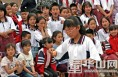 大荔:留守儿童举办趣味运动会庆