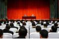 蒲城举办新一届村党组织书记培训班