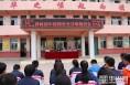 大荔县司法局在苏村初中 举办校园安全法治报告会