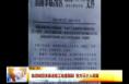 工地凌晨违规作业 临渭城管队员夜查遭围殴 两人受伤