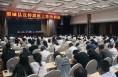 澄城县召开宣传思想工作培训会