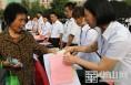 大荔县开展《价格法》实施20周年宣传活动