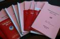 蒲城县为三十九名建档立卡贫困户签订劳动合同