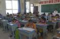 """白水县:""""六个一""""关爱帮扶活动助力困境儿童成长"""