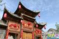 渭南旅游新名片——桃花源里的戏曲小镇