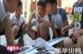 """渭南市2018年""""美德少年""""刘禹珩:做健康自信有梦想的少年"""