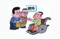 韩城用心为残疾人谋幸福
