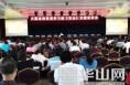"""大荔县开展""""宪法宣讲进机关""""活动"""
