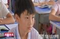 """渭南市2018年""""美德少年""""杜贺立洋:帮助别人 快乐自己"""