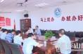 李明远到市民综合服务中心进行专题调研并召开座谈会