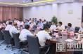 李明远李毅与陕西有色集团董事长马宝平一行座谈