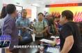 临渭区官邸镇:上门送就业 让贫困群众早日脱贫