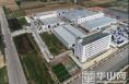 日丰企业陕西有限公司:生产结构再升级 打造建材生态圈