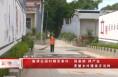 阎村镇张家村:强基础 抓产业 美丽乡村建设正当时