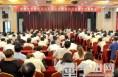 大荔县义务教育均衡发展接受市级复核督导